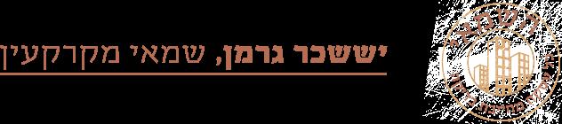 logo 140 new